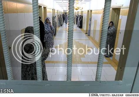 Women's prison ward, Evin prison, Tehran, Iran