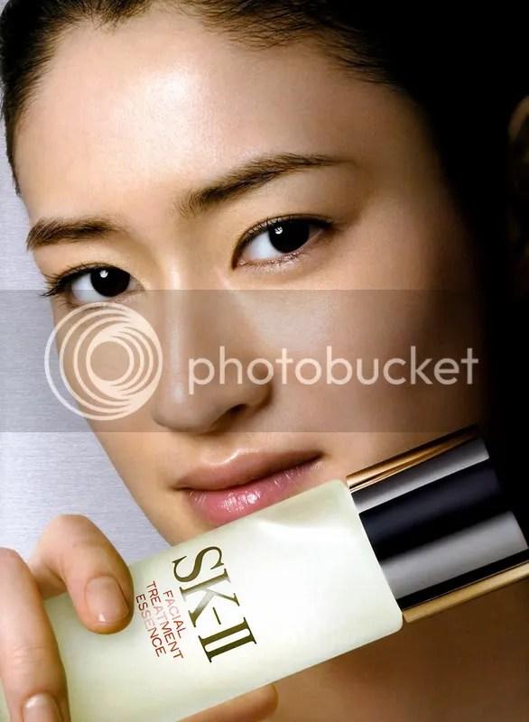 Koyuki Photo Gallery