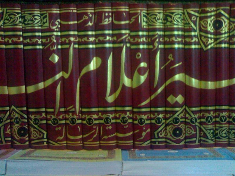 بشرى مكتبة الإمام الزهري بالخروب الجزائر معكم في المنتدى