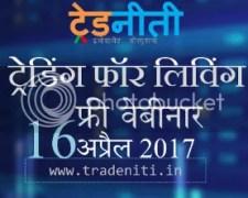 stock market free seminar on trading for living