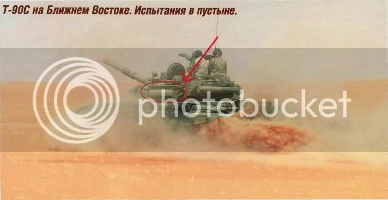 sistema de aire acondicionado mostrando su potencial en las exitosas pero crudas condiciones de las pruebas que pasó el T-90 en tierras Saudíes.