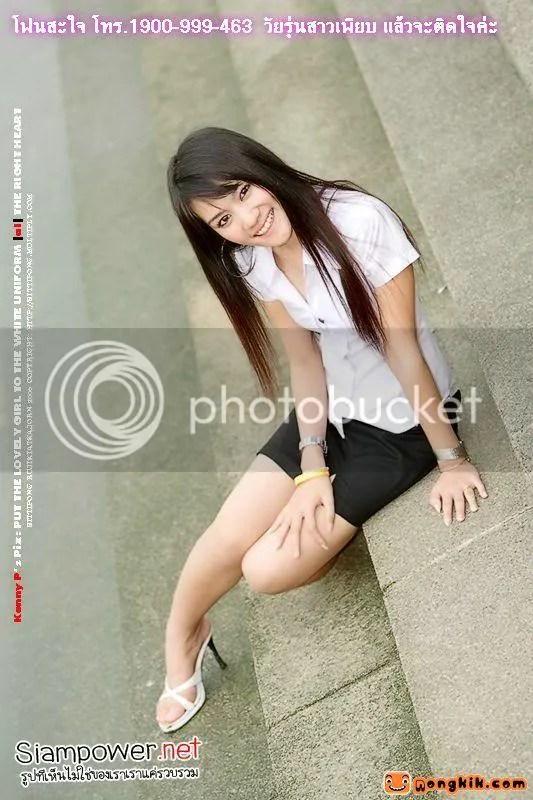 AsianG2618.jpg