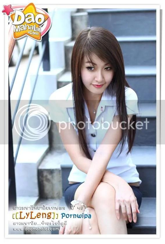 AsianG2814.jpg