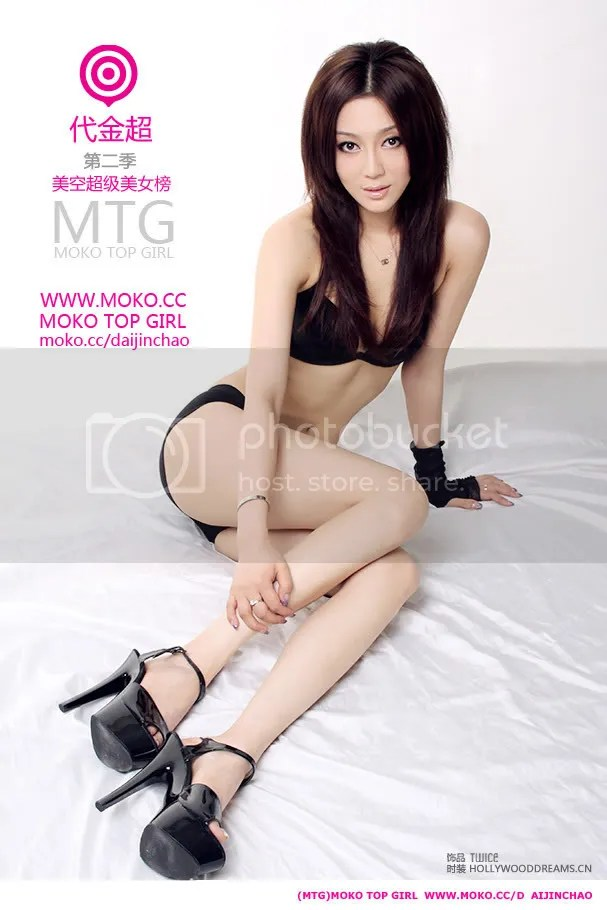 AsianG1688.jpg