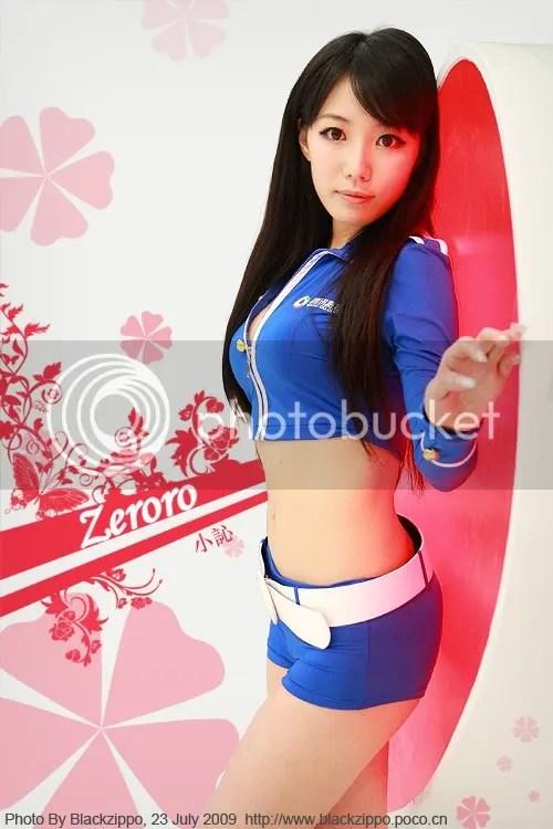 AsianG1852.jpg