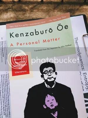 A Personal Matter by Kenzaburo Oe