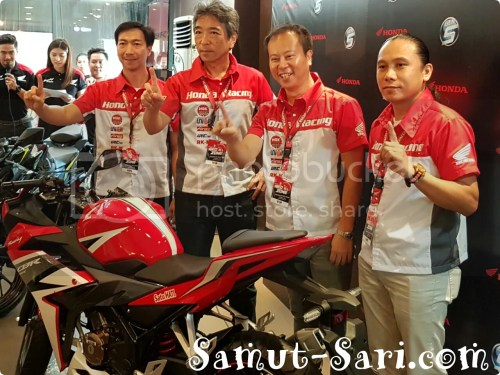Honda CBR150R Sports Motorcycles