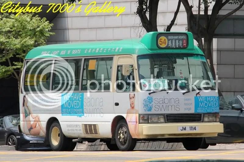 54 中環碼頭←→瑪麗醫院 - 香港島專線小巴字軌表 (M3ii) - hkitalk.net 香港交通資訊網 - Powered by Discuz!