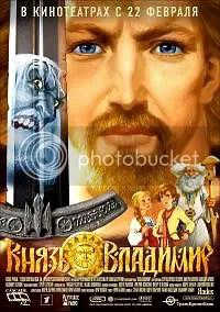 Poster original