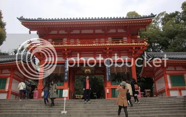 photo Yasaka Shrine 2_zpsseonpsk8.jpg