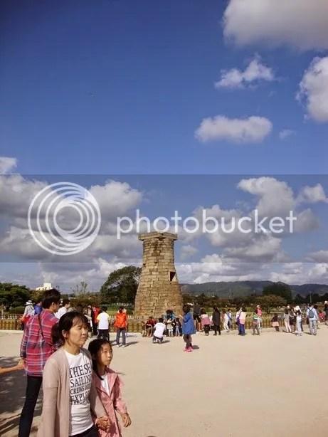 photo observatory_zpsxnh4pg1a.jpg