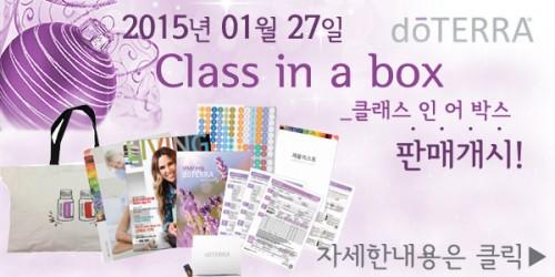 Class-in-a-box-500x250.095302.jpg