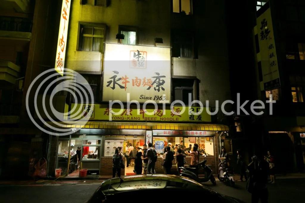 photo Taiwan-2012-0012_zps19745c27.jpg