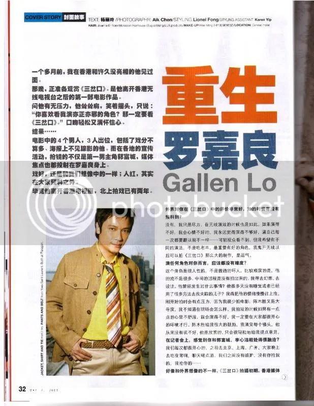 I-weekly392-pg1