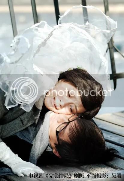 Gallen Lo, Su Yan - Perfect Ending, EEG 2008