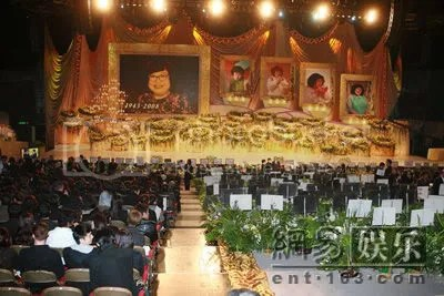 Fei Jie Memorial at HK Coliseum - Overall