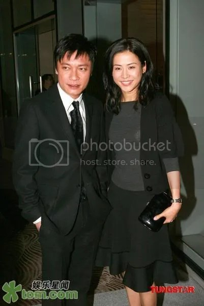 Gallen n Jessica at Bonnie Leung's Wedding 02/27/08