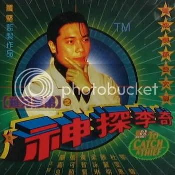 Album cover,
