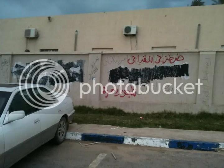 Anti-Gahdaffi slogans painted over.