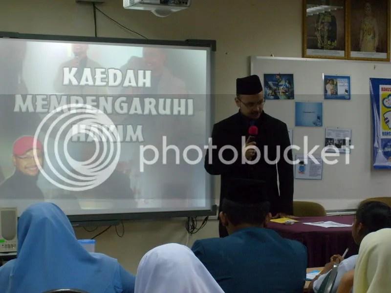 Presentasi Bersama Dewan Bahasa Dan Pustaka