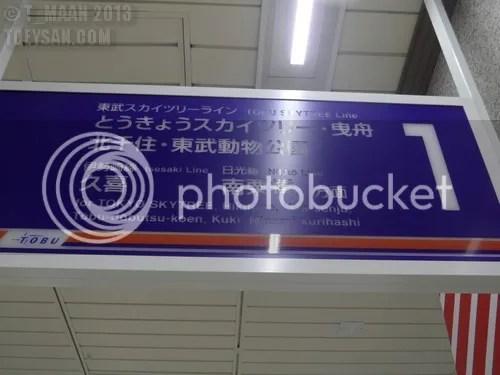 photo SAM_3182.jpg