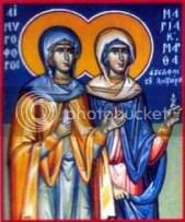 Sfintele Marta si Maria, surorile lui Lazar