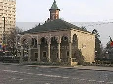 Casa Dosoftei din Iasi