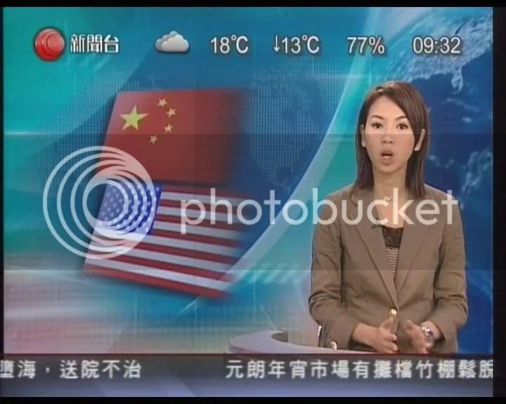 互動新聞臺女主播cap圖專區(55) - 香港高登討論區
