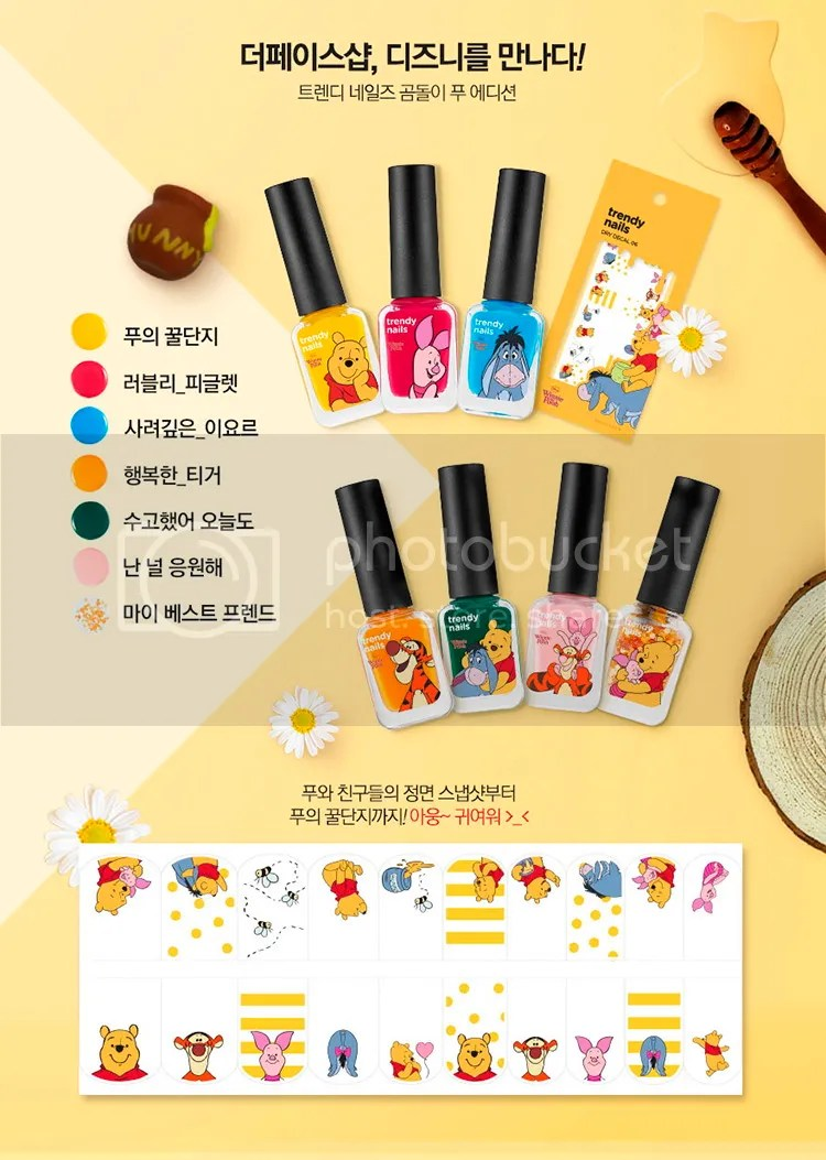 The Face Shop Trendy Nails & nail art set Disney Winnie-the-Pooh, Summer 2016