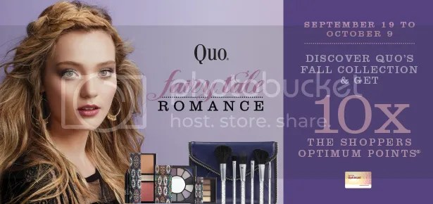 Shoppers Drug Mart Quo Cosmetics Fall 2015