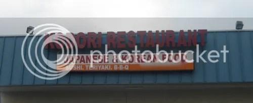 Japanese Restaurant Field Trip
