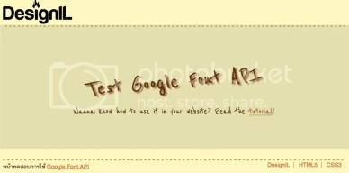 Without Google Font API