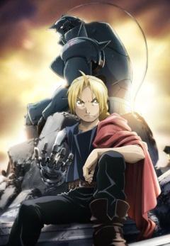 Alphonse & Edward Elric