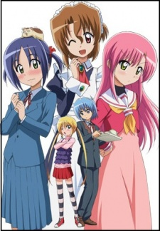 Ayumu, Maria, Hina, Nagi y Hayate