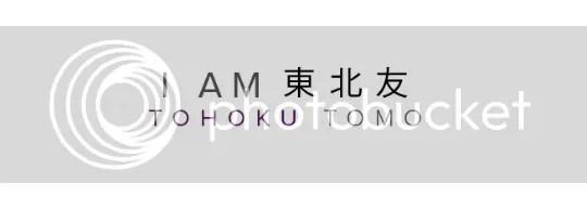 Tohoku Tomo photo 1461d417-c478-4c88-bf5c-6a8f96681cd0_zpsfc85f202.jpg