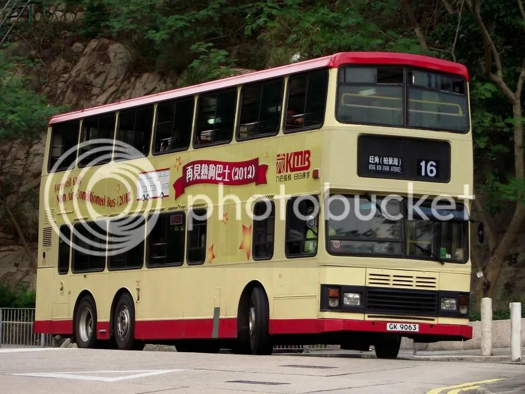 [ S3V ] 富豪奧林比安十一米非空調巴士 車牌資料庫 - [舊紀錄保存] 熱狗追蹤最前線 (B11-99) - hkitalk.net 香港交通 ...