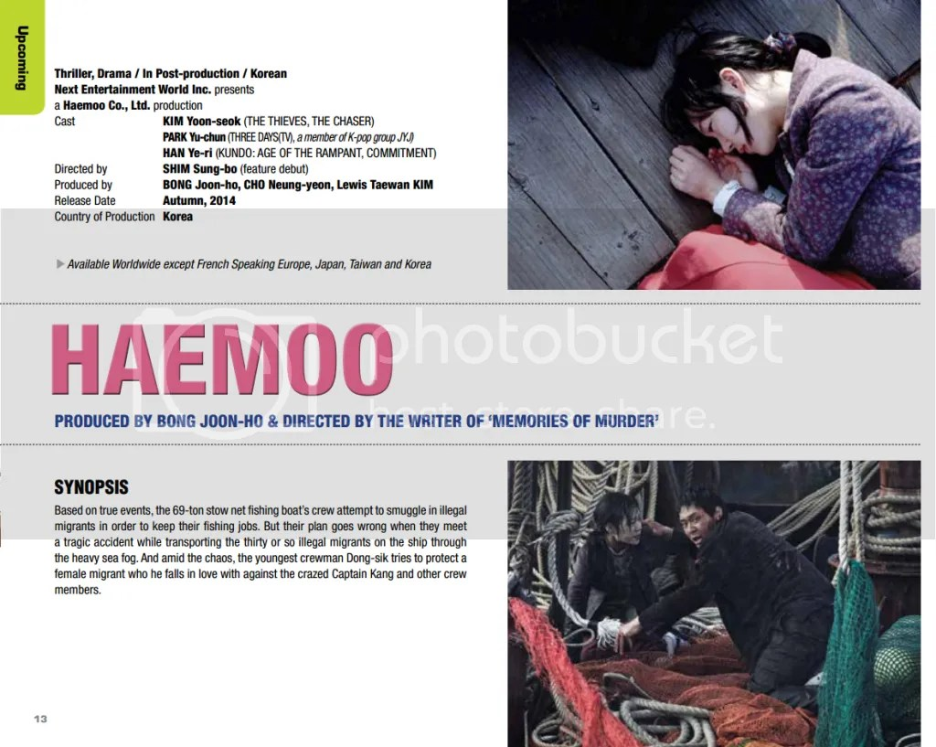 photo 2014Cannes_Haemoo1png_zps93229ec2.png