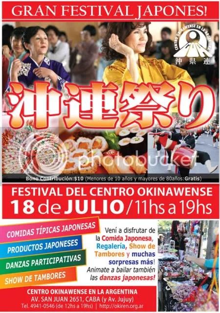 Gran Festival de Okiren