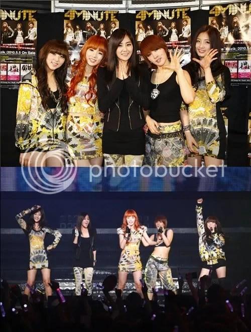 4minute in tokyo concert