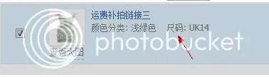 Оплата на Taobao