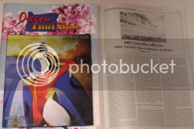 https://i0.wp.com/i86.photobucket.com/albums/k88/suonglam_2006/OregonThoiBao/ORTBXuan2007-CarnivalEcstacy.jpg