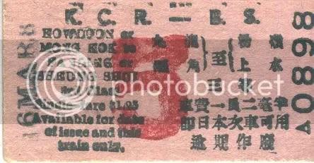 昔日香港 - 香港舊車票及戲院廣告 ~ 珍 貴 圖 片 ~ - 精選圖庫 - 2000FUN論壇