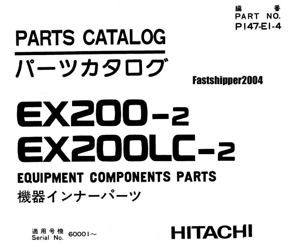 Hitachi EX200-2 EX200LC-2 Excavators Parts Catalog Manual