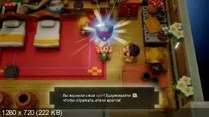 4be18678508b8a78e27917df2577b155 - The Legend of Zelda: Link's Awakening Switch NSP XCI's Awakening Switch NSP XCI