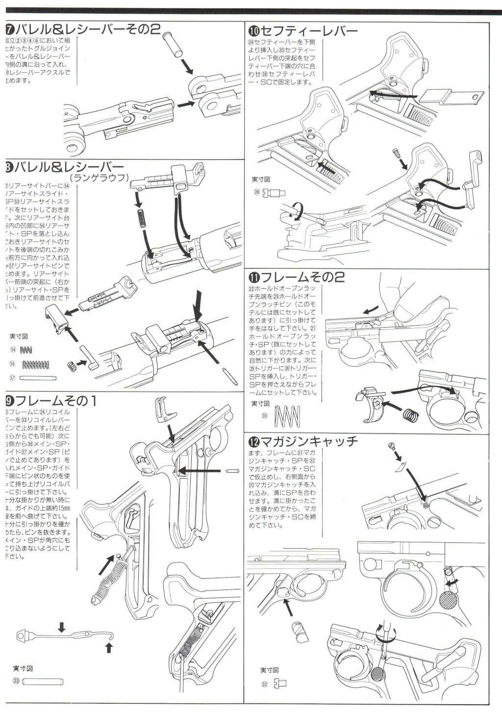 Marushin Metal KIT Dummy Cartridge Model LUGER P08 cal. 9