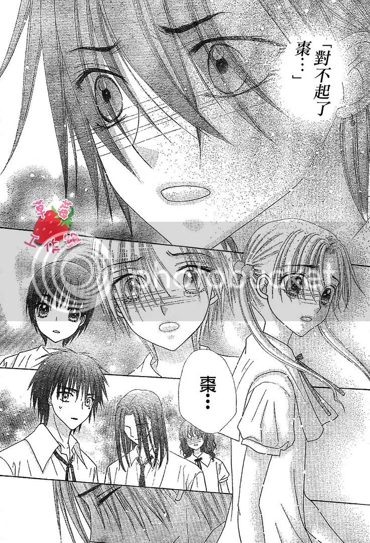 愛麗絲學園第123話 by 草莓工作組 - SF動漫論壇 動漫論壇 - Powered by Discuz!NT