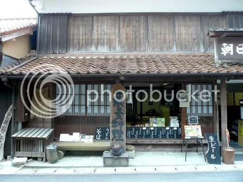 Iwami Ginzan Street 8