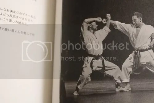 Yohji Yamamoto My Dear Bomb Book 1