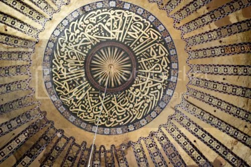 AJ Istanbul Hagia Sophia 24