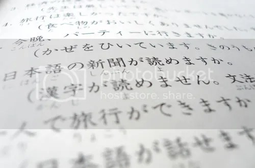 Japanese Class One